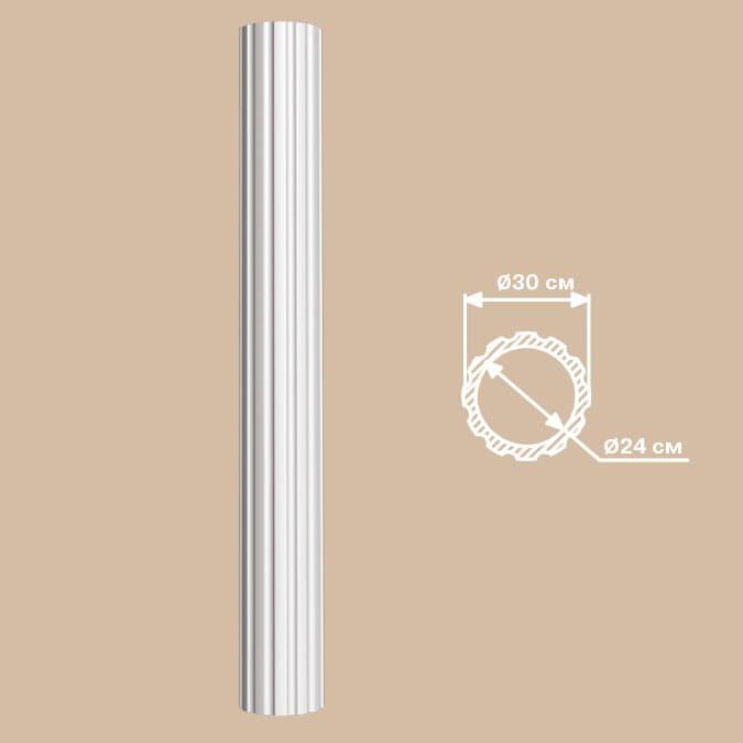 90030/1 колонна DECOMASTER-2 (D 300х2400мм)