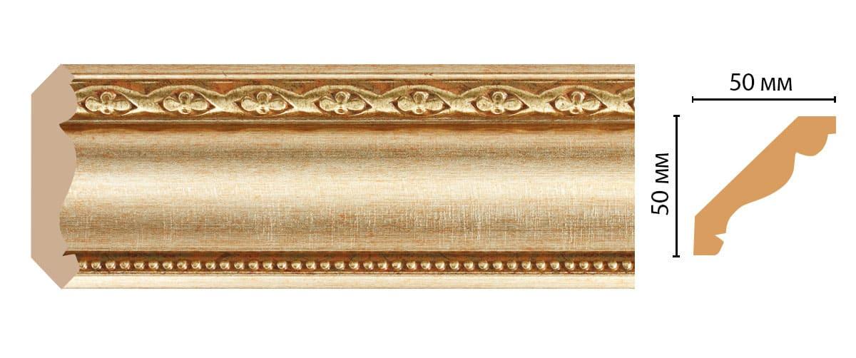 155-933 Плинтус (2400 × 51 × 51 )