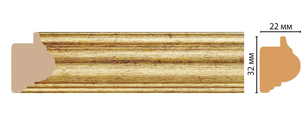 651-176S/48 багет (32*22*2900)