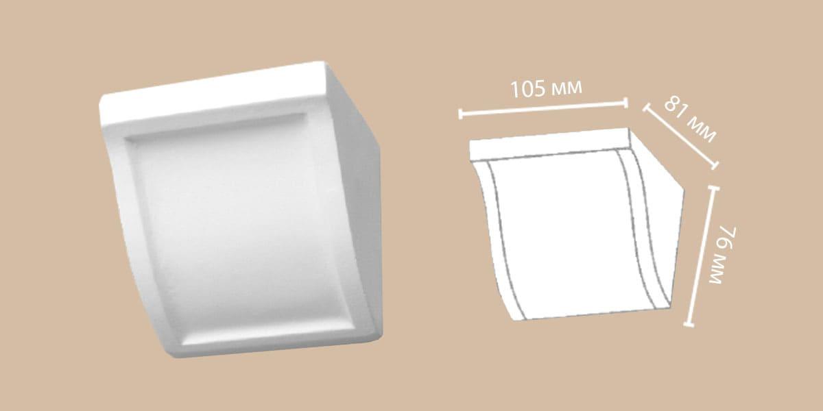 96004/60 консоль DECOMASTER-2 (76x81x81мм)