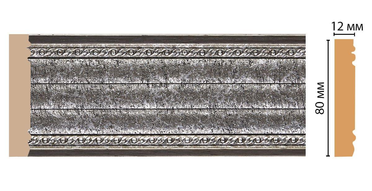 150-44 Молдинг (2400 × 80 × 12 )
