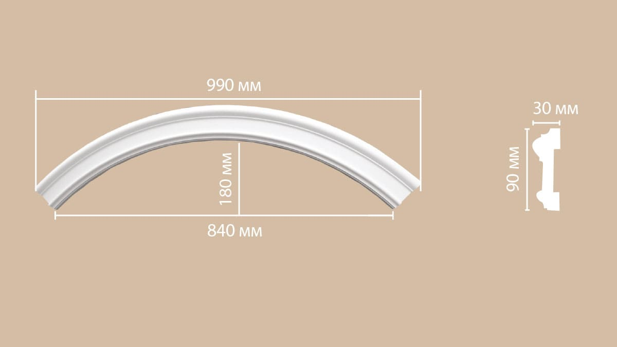 897901-120/16 радиус DECOMASTER-2 (70, 60 см)