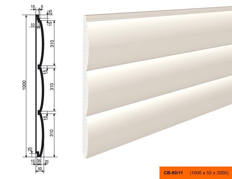Накладка  СВ - 50/11  панель (1000х50х2000)