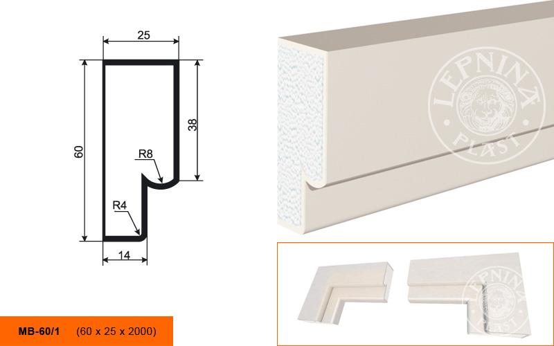 МВ-60/1 Молдинг (2000 × 60 × 25 )