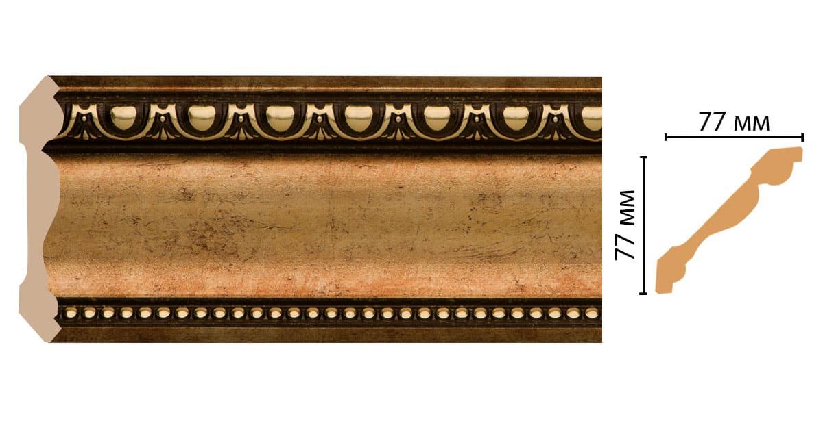 154-57 Плинтус (2400 × 76 × 76 )