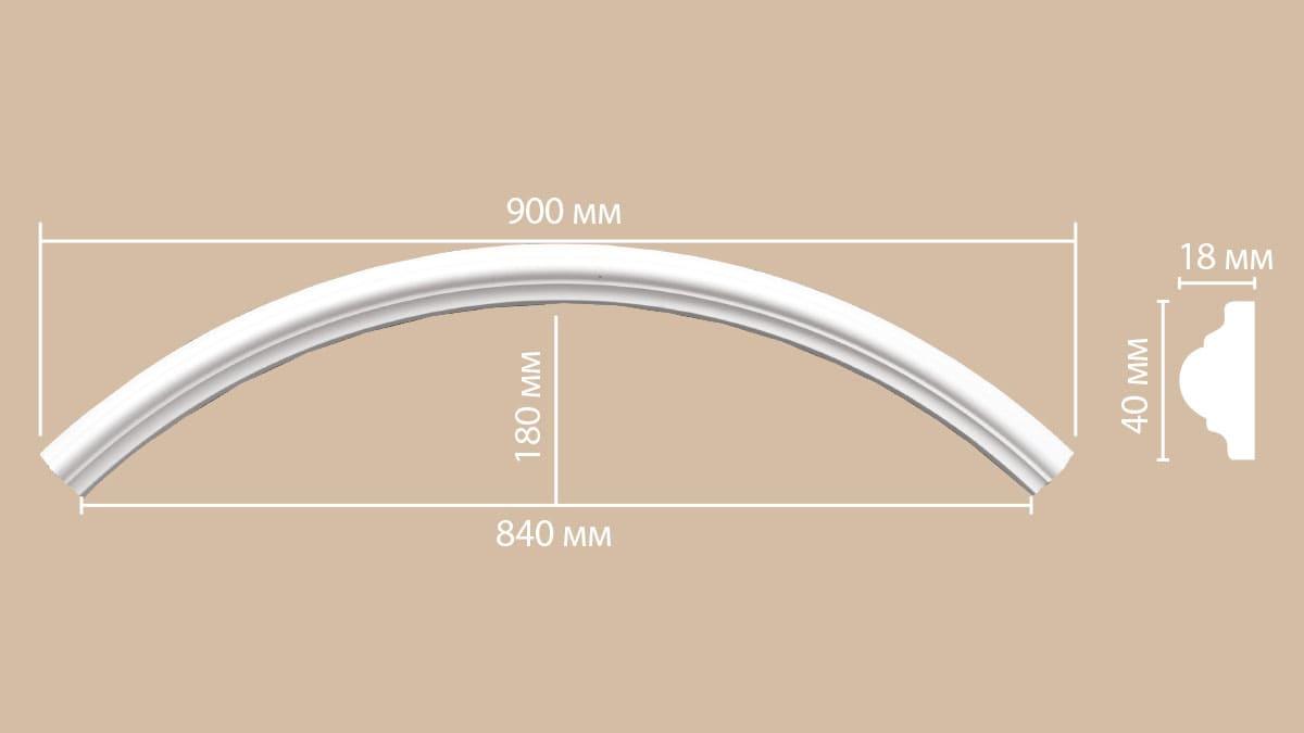 897010-120/32 радиус DECOMASTER-2 (64, 60 см)