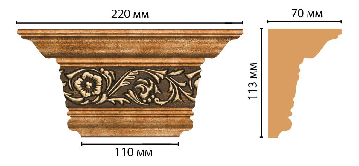 D203-57 Капитель (220 × 113 × 70 )