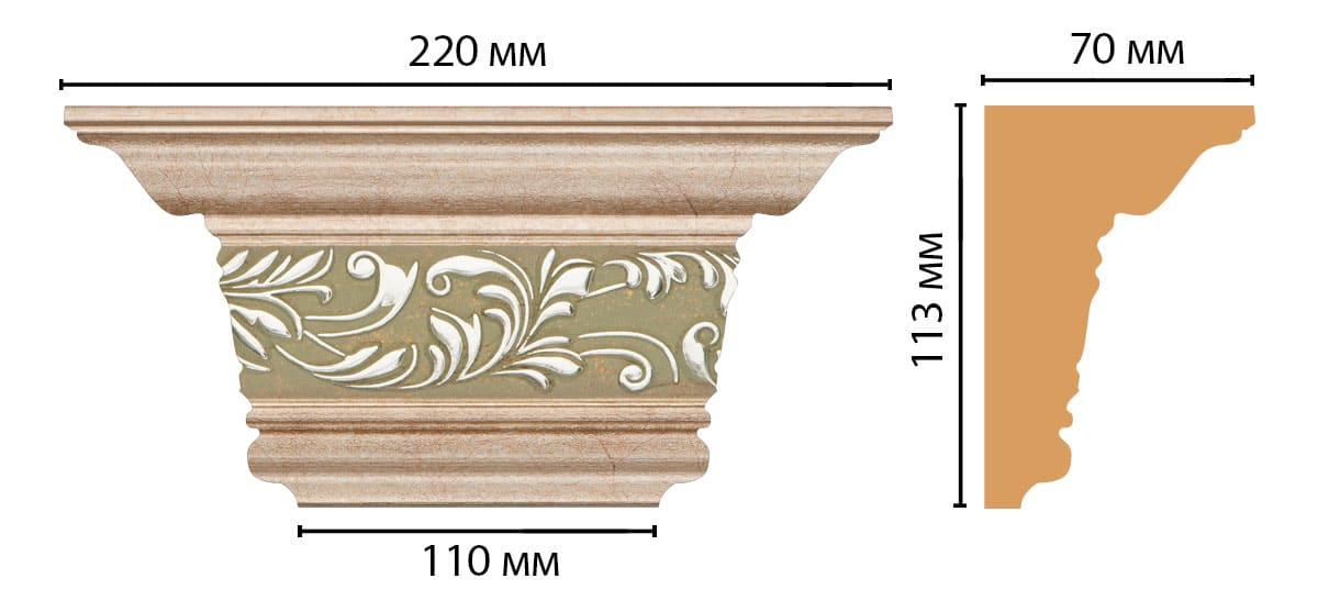 D203-59 Капитель (220 × 113 × 70 )