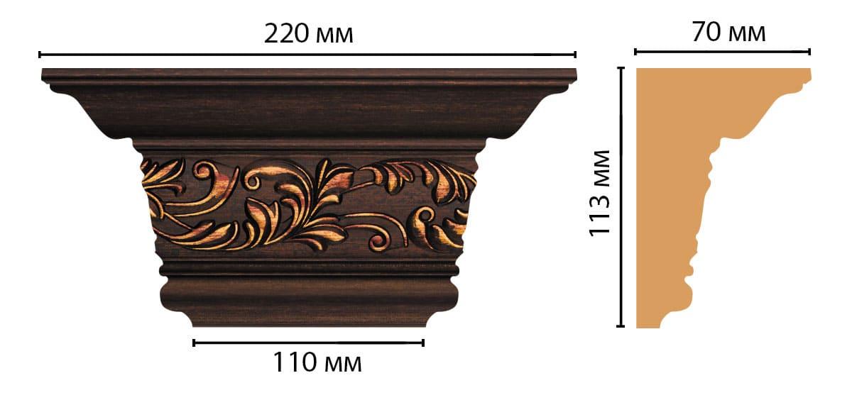 D203-966 Капитель (220 × 113 × 70 )