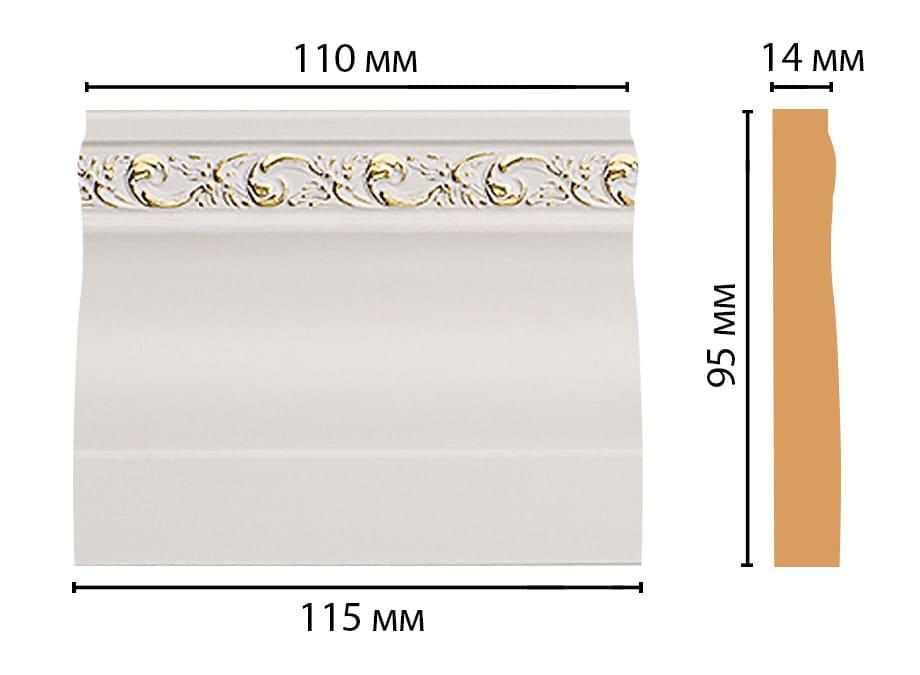 D204-54 Основание (115 × 95 × 14 )