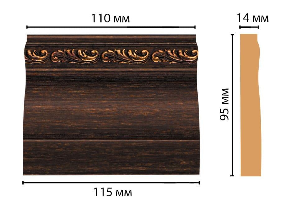D204-966 Основание (115 × 95 × 14 )