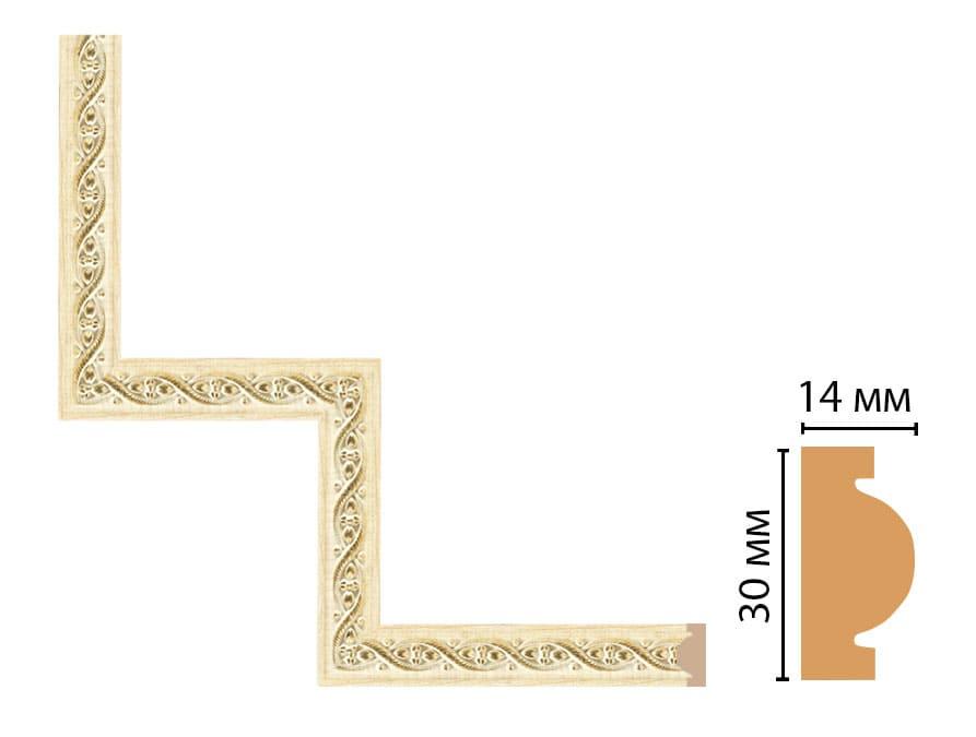 157-1-5 Угол (300*300 мм)