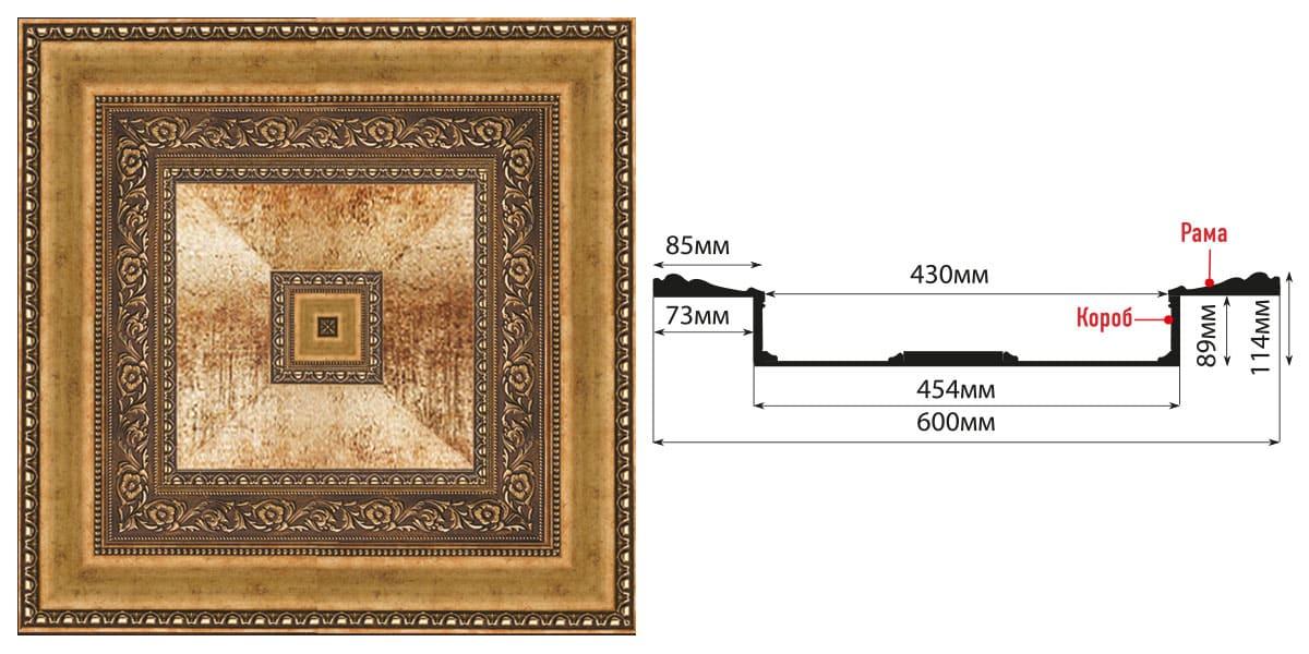 KS61-57A Кессон (600 × 600 × 114 )