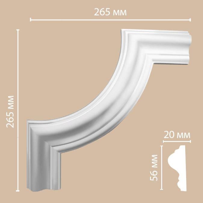 97620-2 Орнамент (265 × 265 × 20 )