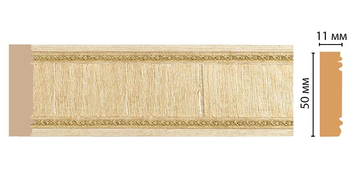 156-5 ДМ Молдинг (2400 × 50 × 11 )