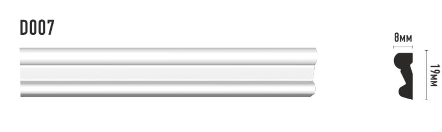 D007/60 Молдинг  ДМ (19*8*2000 мм)