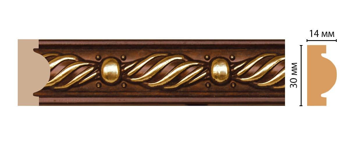 157-51 ДМ Молдинг (2400 × 30 × 14 )