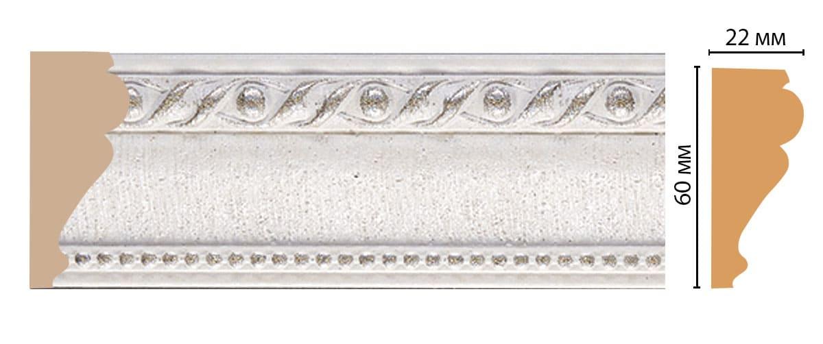161-42 ДМ Молдинг (2400 × 60 × 22 )