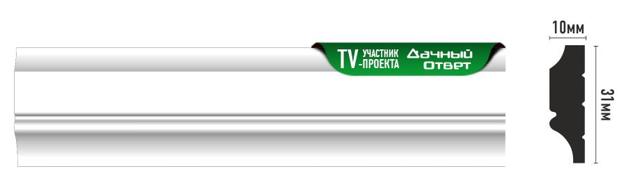 D116 ДМ Плинтус (2000 × 31 × 10 )