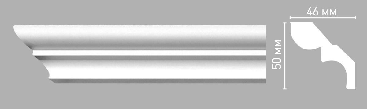 96669 Плинтус (2400 × 46 × 50 )